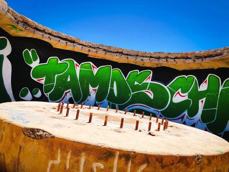 De bunker & tunnel van Es Bol Nou